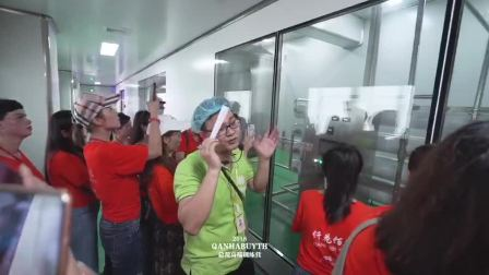 300客户参观多美生物化妆品加工智能工厂视频曝光,客户惊叹中国制造