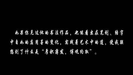 著名国画家张宏延艺术作品赏析-金安传媒