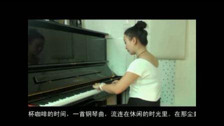 成人钢琴·叶塞妮娅