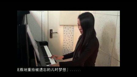 成人钢琴·梦中的婚礼