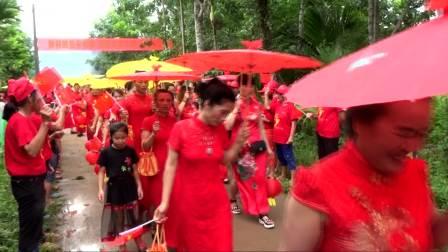 2018年定安县新竹镇卜井村出嫁女回娘家大团聚活动