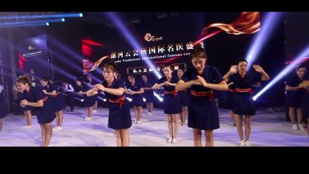 漯河云会所国际名医盛典