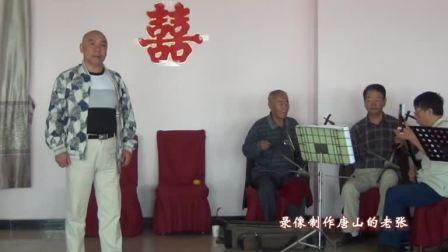 20151002唐山市国韵京剧社南堡聚会演唱纪实