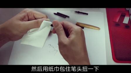 钢笔漏墨水视频