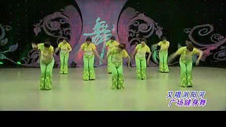 美久动动广场舞今夜舞起来_