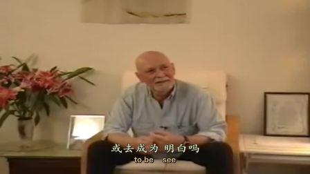 Burt爷爷:放下的秘密(20080222)