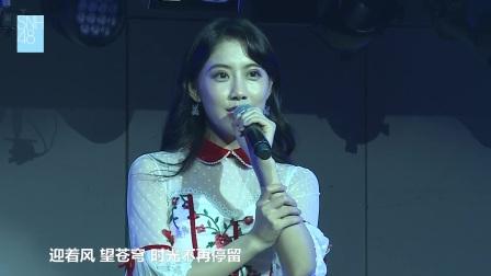 SNH48 《砥砺前行》未来路上一起砥砺前行