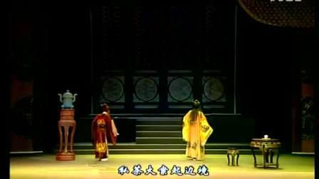 62莆仙戏《天子与娇客》莆仙戏剧院