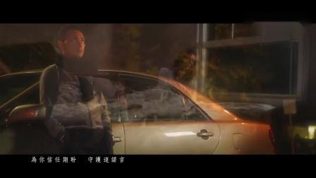 只想與你再一起 - TVB2018劇集《再創世紀》片尾曲(主唱:HANA菊梓喬)