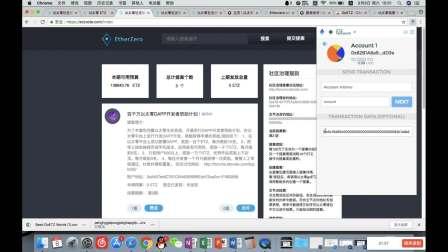 EtherZero提案中文教程
