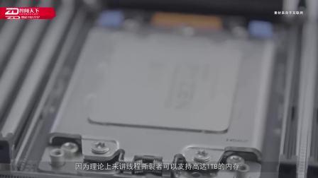 单条容量可达32GB!三星正在准备推出消费级UDIMM内存条产品