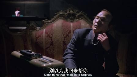 暗战【刘德华】【国语中字】【1080P】