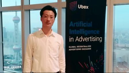 David Lim, 顾问