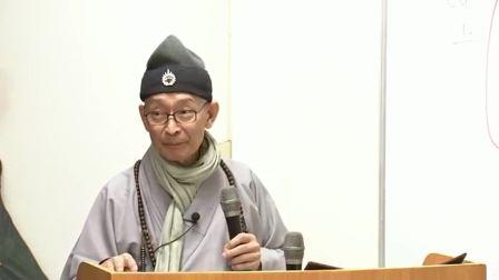 华严学 22-23 (海云华严研究所-海云和上2013-12-28主讲)