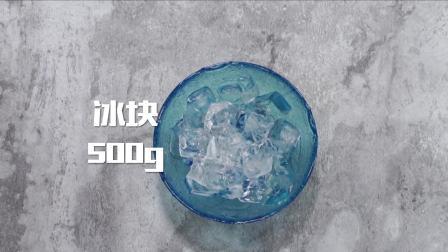 美国Vitamix维他密斯料理机——香橙冰淇淋