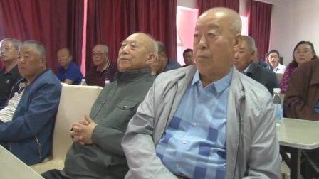 富拉尔基区离干部党工委党校举办2018培训班