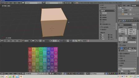 blenderCN-玩转blender-技术点补充-纹理部分-001_的视窗纹理显示