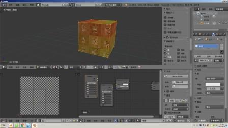 blenderCN-玩转blender-技术点补充-纹理部分-002_视窗纹理显示
