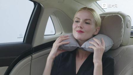 东南大通电商主图视频-充气U型枕