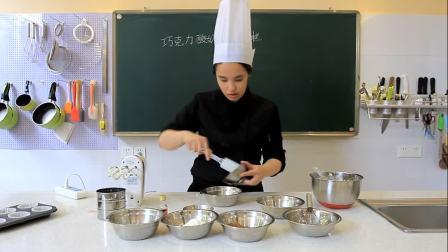西点怎么入门?蛋糕甜点教学面包教学 西点烘培培训学校