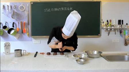 西点怎么入门?蛋糕甜点教学面包教学 西点烘培培训学校飞航美食学校
