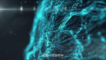 云之家-理念宣传片