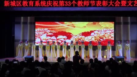14西安职业中专教育集团舞蹈《百花争妍》