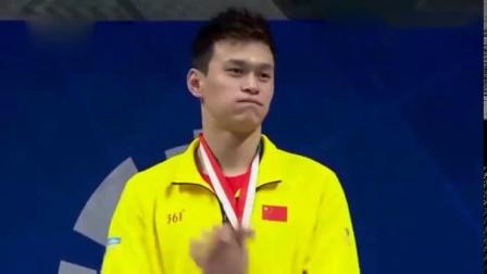 上海体育学院确认已录取孙杨 专业为运动人体科
