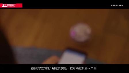 迷你版侏罗纪陀螺球?Sphero推出了一款可编程的滚球机器人