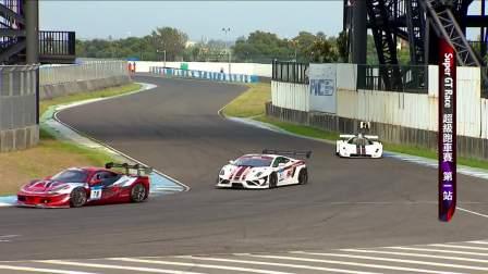 2015 TSF Taiwan Racing Competiton - BOD Racing Team - BOD Drift