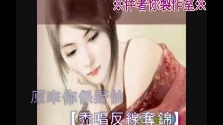 大鬧廣昌隆 客店訴冤 蕭志炎 周淑儀