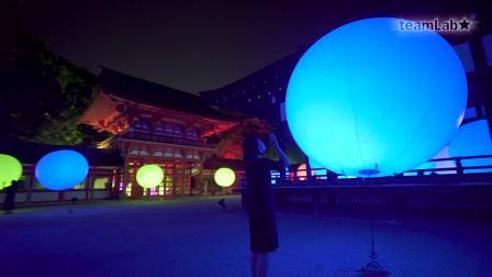 Floating, Resonating Spheres – Shimogamo Shrine