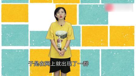 """千玺陷入恋爱风波,""""粉丝"""":如果你谈恋爱了,我就脱粉!"""