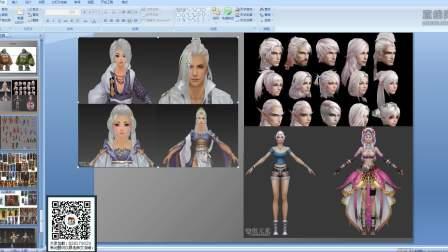 3d游戏模型制作人体模型结构讲解