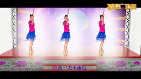 动动广场舞我的快乐就是想你广场舞201...