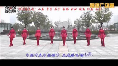 动动广场舞中国节 节日的欢乐气氛跳...