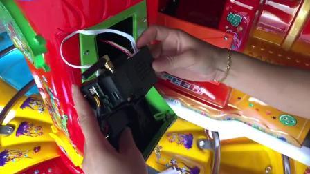 扫码支付安装方法