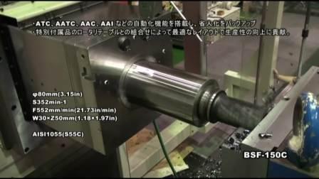 工作台式卧式镗铣加工中心 BSF-150C  东芝机械