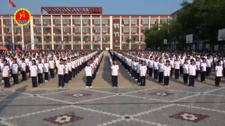 濮阳市油田第六中学2018届新生《感恩的心》手语表演