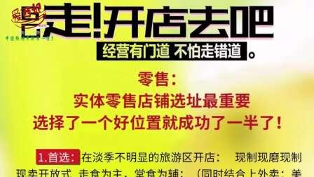 特色小吃加盟哪家好-为什么要加盟爱西妃品牌豆腐花连锁店?