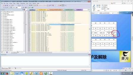 【200集-野火F429挑战者视频教程】设置FLASH的读写保护及解除—(第2节)修改选项字节的过程及库函数