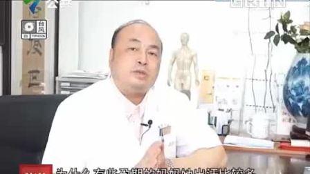 [2018-09-12]生活计仔多:广州:九价HPV疫苗预防接种攻略!