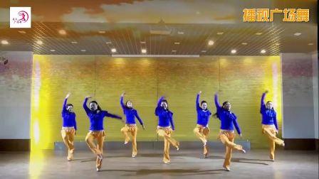 美久广场舞迎酒欢歌 原创编舞附导师教学