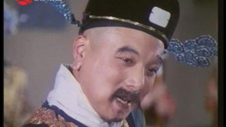 京剧电影《升官记》1982年