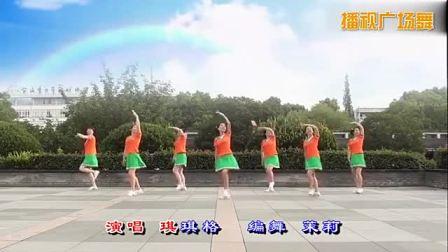 茉莉广场舞青悠悠的爱蒙族民族舞含背...