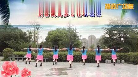 茉莉广场舞想啊32步步子舞单人水兵舞...