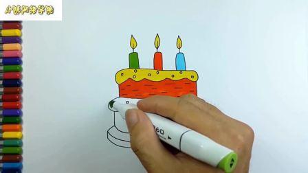 学习画画和彩绘儿童生日蛋糕彩页
