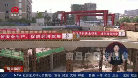 南昌地铁2号线福青区间右线顺利贯通