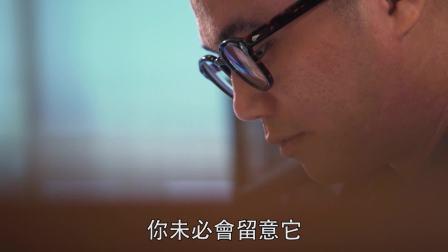 《一念方圆》系列:陈丞轩