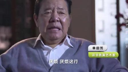 生前最后公开采访,揭露单田芳的抗争人生:早已看破生死